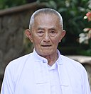 Dr Naga Thein Hlaing.jpg