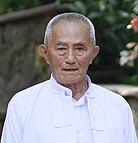 Naga Thein Hlaing