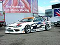 Drift Car (233592256).jpg
