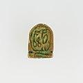 Duck-Shaped Stamp Seal Inscribed for (Ahmose-)Nefertari MET 30.8.476 EGDP011220.jpg