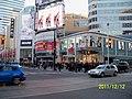Dundas Square, Toronto - panoramio (30).jpg