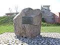 Dzieciom Zamojszczyzny zamordowanym przez Niemców. Pomnik w Zamościu.jpg