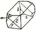 EB1911 Orthoclase 5.jpg