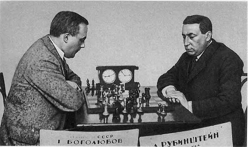File:E Bogoljubov A Rubinstein 12th november 1925.JPG