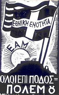 National Liberation Front (Greece) Greek resistance movement during World War II