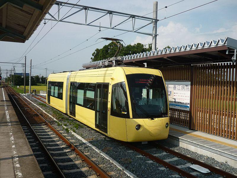 File:Echizen Railway L in Washizuka-Haribara Station.jpg