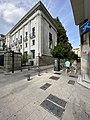 Edificio Banco de España Granada.jpg