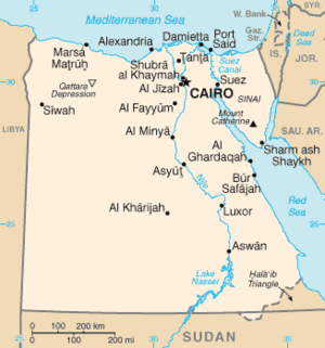 Egypt during World War II - Map of modern Egypt.