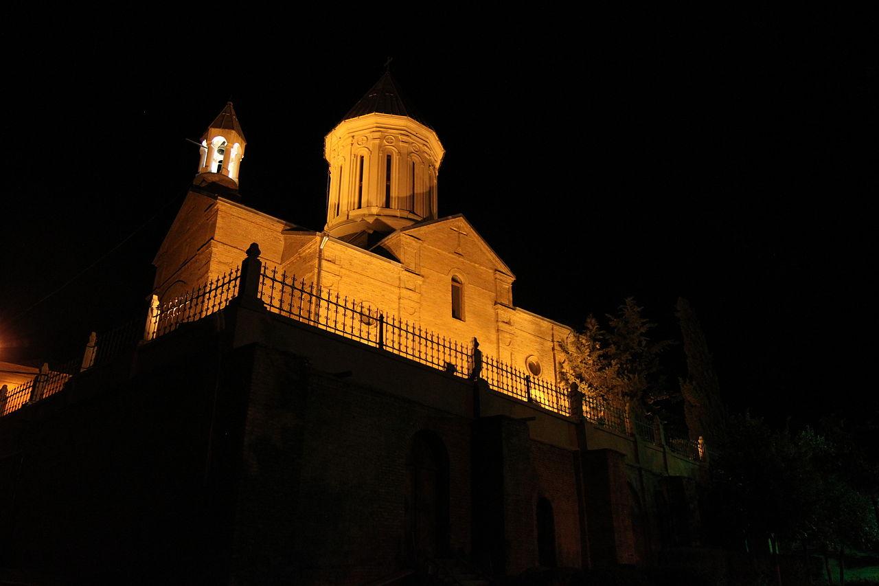 File:Ejmiatsin Church,...
