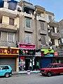 El Manial Street, al-Qāhirah, CG, EGY (46995660105).jpg