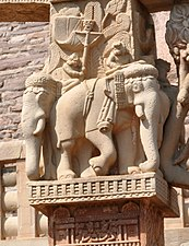 Elephants Eastern Gateway Stupa 1 Sanchi