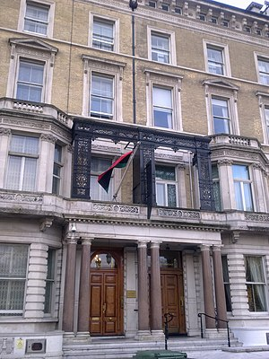 Embassy of Libya, London - Image: Embassy of Libya in London 1
