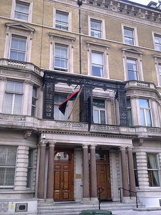 Embassy of Libya, London - Image: Embassy of Libya in London 1