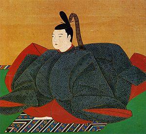 Emperor Go-Kōmyō - Go-Kōmyō by  Otagi Michitomi