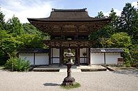 Enjoji Nara14sb3200.jpg