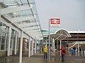 Entrance to Wrexham Station - geograph.org.uk - 1463209.jpg
