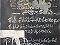 Epitome of contirubutors for building the Botlamma Temple, Gannavaram.jpg
