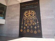 Affiche de l'exposition Hidden Treasures from the National Museum, Kabul
