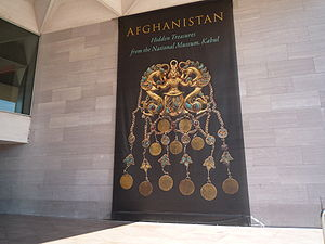 A banner on a wall for the Afghanistan: Hidden...