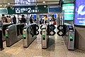Exit 2 faregates of Beijing West Railway Station (20190528070343).jpg