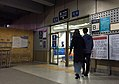 Exit B of Wudaokou Station (20171029185101).jpg