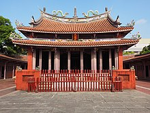 Exterior of Tainan Confucius Temple in November 2018.jpg