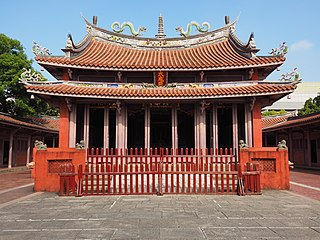 Taiwan Confucian Temple Confucian temple in Tainan