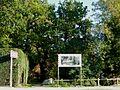 Eysines, Entrée du parc Lamothe-Lescure.JPG