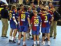 FC Barcelona Handbol 01.jpg