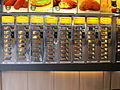 FEBO food vending machine.JPG