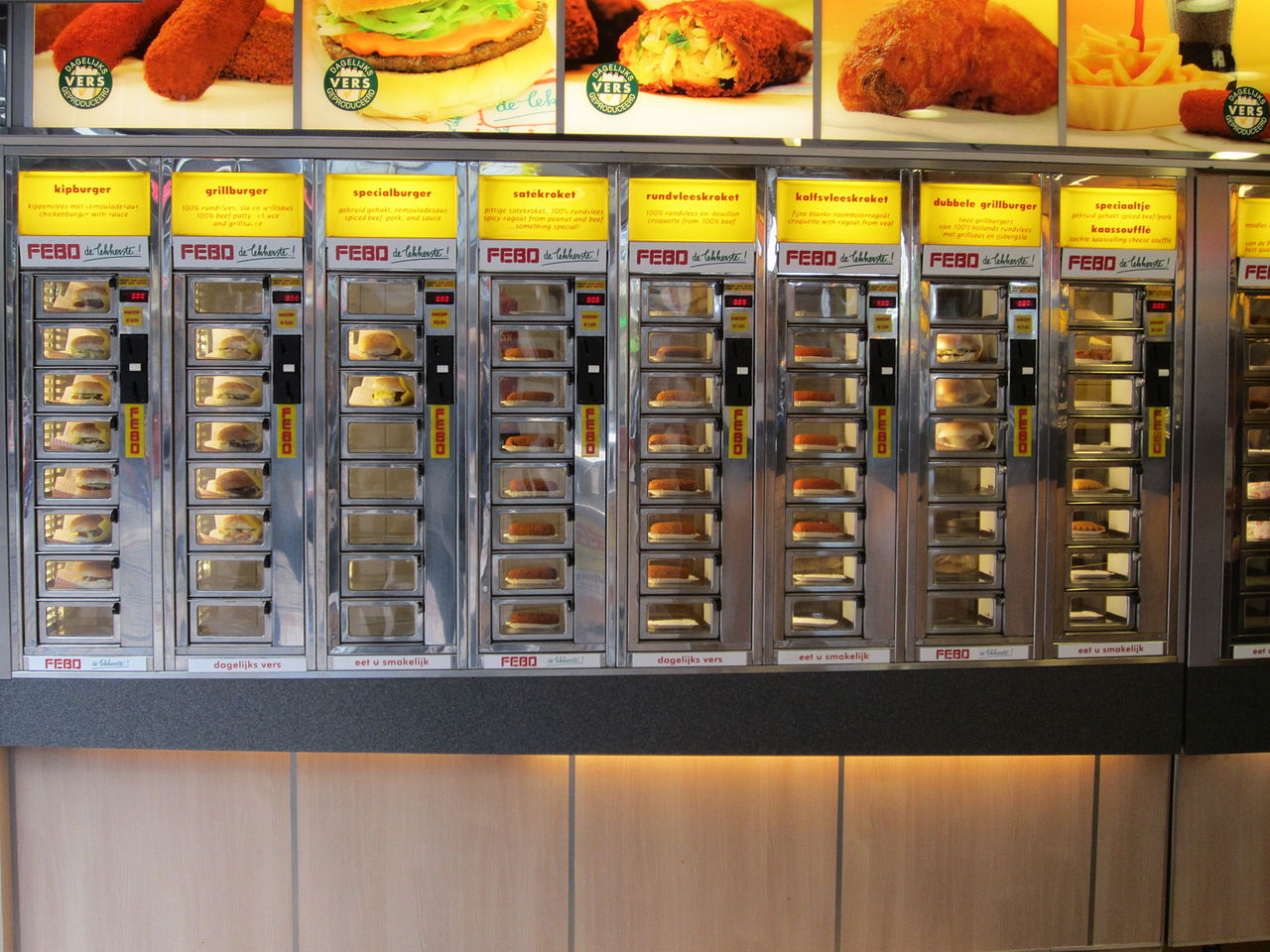 file febo food vending machine jpg wikimedia commons. Black Bedroom Furniture Sets. Home Design Ideas