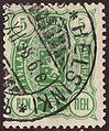 FIN 1895 MiNr028B pmHelsinki B002.jpg