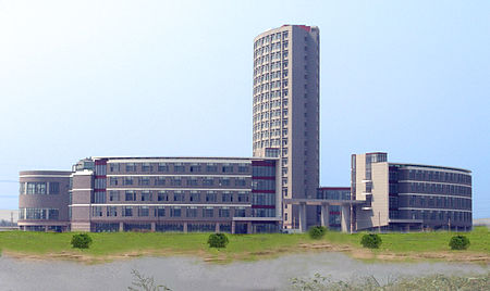 FIU Tianjin Center in Tianjin, China. FIU School of Hospitality & Tourism Management.jpg