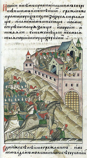 Siege of Moscow (1382) - Image: Facial Chronicle b.10, p.049 Tokhtamysh at Moscow