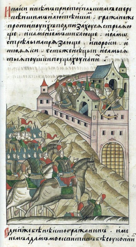 Facial Chronicle - b.10, p.049 - Tokhtamysh at Moscow