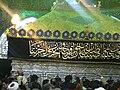 Fatimah Ma'sumah Shrine Qom 16.jpg