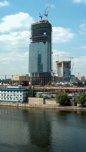 Federation Tower - Image: Fed Tower Moscow 280606 1