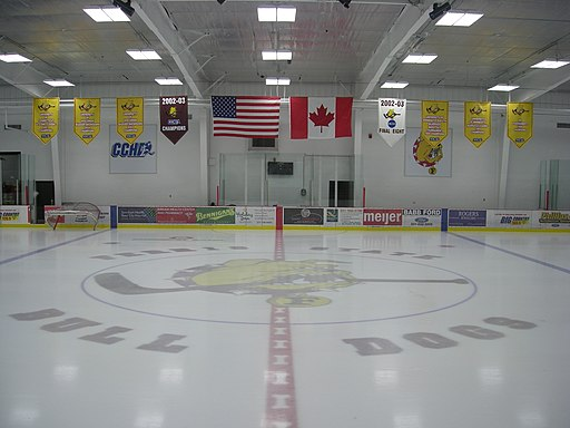 Ferris State University August 2010 27 (Ewigleben Arena)