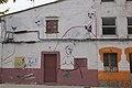 Ferrol - Barrio de Canido - Meninas - 015.jpg