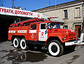 Fire engine ZIL-131 2009 G2.jpg