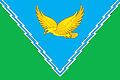 Flag of Apsheron rayon (Krasnodar krai).jpg