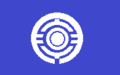 Flag of Asakura Ehime.png