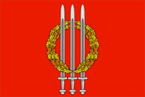 Klimovsky District - Image: Flag of Klimovsky rayon (Bryansk Oblast)