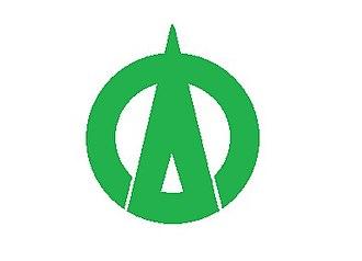 Kōryō, Nara - Image: Flag of Koryo Nara