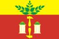 Flag of Schyekinsky rayon (Tula oblast).png