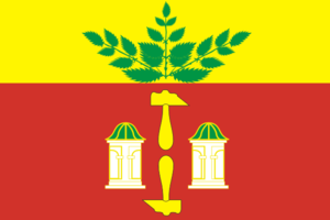 Shchyokinsky District - Image: Flag of Schyekinsky rayon (Tula oblast)