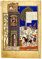 Folio from Khusraw u Shirin by Nizami, recto - Khusraw at the castle of Shirin - Google Art Project.jpg