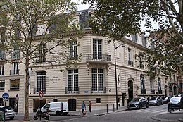 Fondation Pierre Bergé – Yves Saint Laurent, 5 avenue Marceau, Paris 16e.jpg