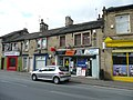 Former Post Office, Church Street, Rastrick - geograph.org.uk - 758900.jpg