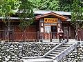 Former Residence of Zhang Xueliang 張學良故居 - panoramio (2).jpg